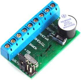 Контроллер Z-5R.